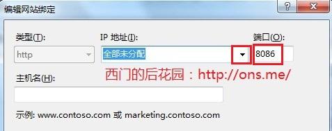 Windows7安装IIS