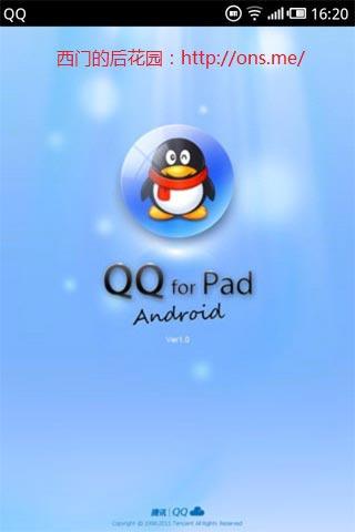 魅族M9完美运行QQ for Pad Android
