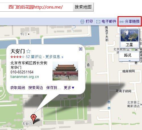 利用百度地图API、Google地图API创建网站动态地图