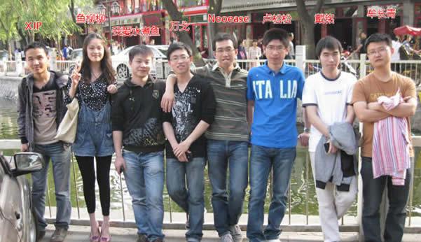参加拿福能北京线下活动部分成员