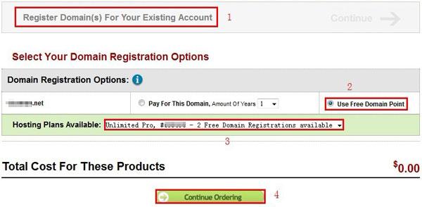 注册IXWebhosting的免费域名教程